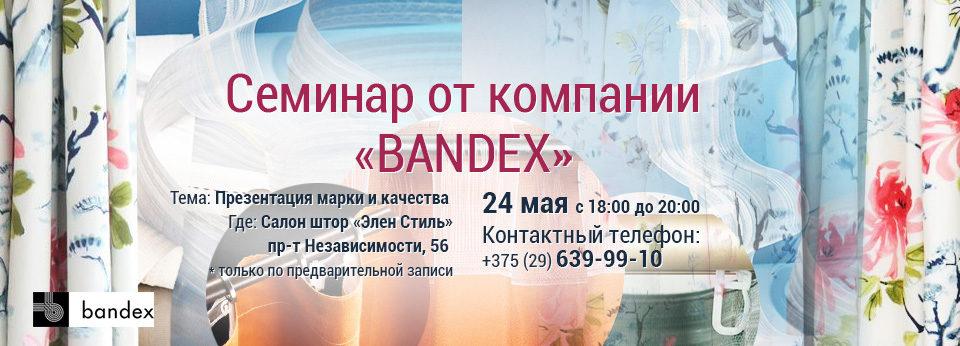 bandex3