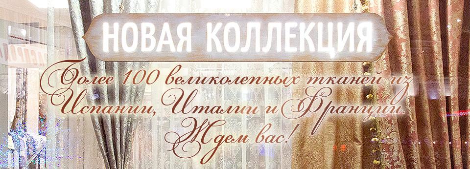 novaya_kol