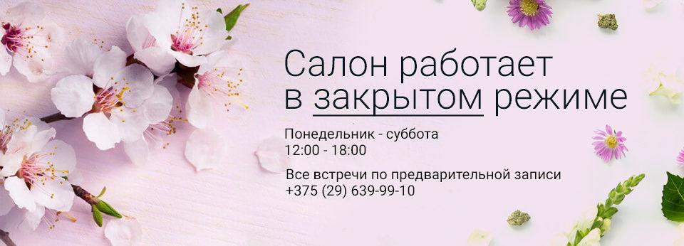 закр_режим