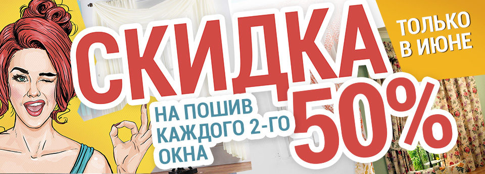 50pro_site