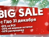banner5_big